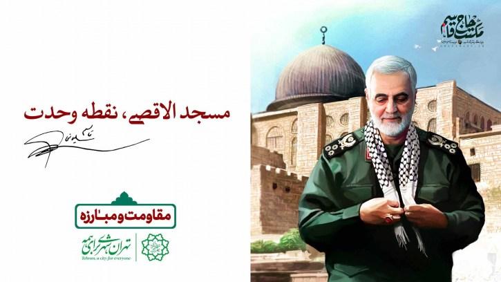اختصاص بیش از 800 سازه برای اکران روز قدس و سوم خرداد سالروز فتح خرمشهر