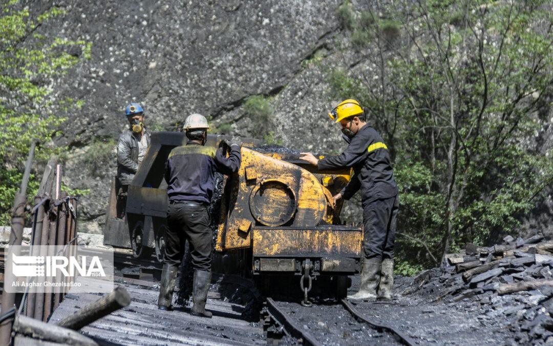 تفاهمنامه همکاری نظام مهندسی معدن با مرکز صادرات روسیه امضا شد